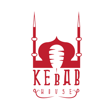 negative space: gyros doner kabob with authentic arabic building isolated vector negative space concept Illustration