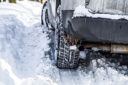 the car got stuck in the snow ,the concept of winter snow Reklamní fotografie