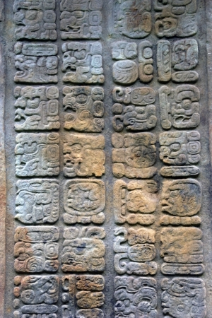 Ancient Mayan Hieroglyphs Carved On A Stone Tablet Stock Photo