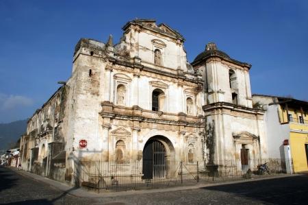 san agustin: Iglesia de San Agust�n en La Antigua, Guatemala Foto de archivo