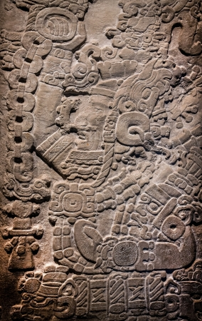 Anceint Mayan stone carving  Pre-Columbian art thrived throughout the Americas from at least, 13,000 BCE to 1500 CE