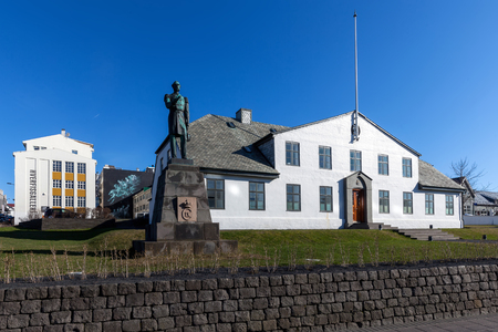Stjornarradid, the location of the prime ministers office and the headquarters of the Icelandic Government.