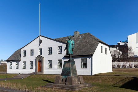 ministers: Stjornarradid, the location of the prime ministers office and the headquarters of the Icelandic Government.