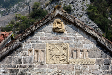 The 14th century church of St. Michael in Kotor, Montenegro Stock Photo