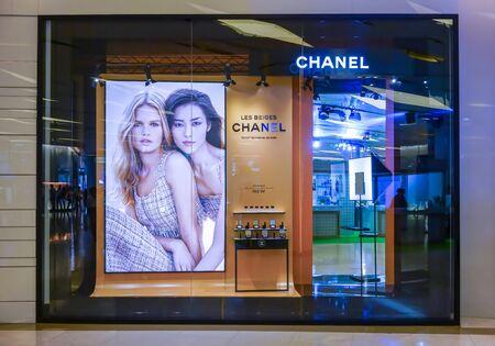 Chanel cosmetic display at Siam Paragon, Bangkok, Thailand, May 9, 2018 : Luxury cosmetic visual merchandising and window display.