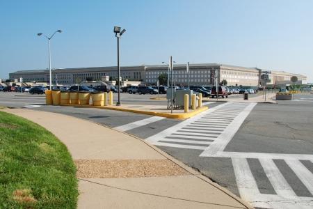 WASHINGTON DC - CIRCA JUNE 2009: Pentagon building circa June 2009 in Washington DC, USA. The Pentagon is the world