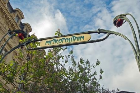 Paris metro entrance sign photo
