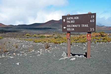Haleakala crater with trails in Haleakala National Park on Maui Island Hawaii panorama photo