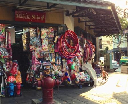 toy shop: Negozio di giocattoli tradizionali