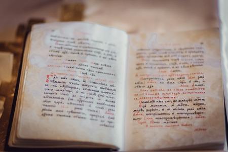 theologian: Orthodox book in Slavonic language Stock Photo