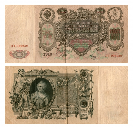 roubles: Katerinka, state credit ticket, one hundred roubles, Russian Empire, 1910