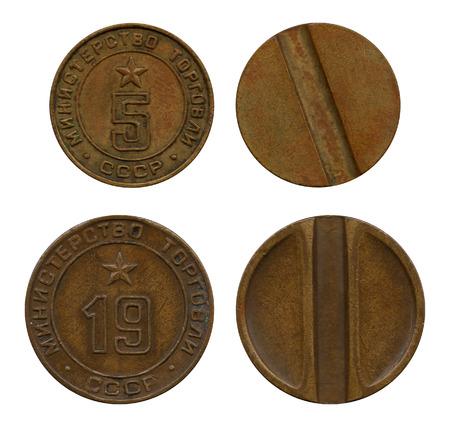 nineteen: jetons Ministero del Commercio dell'URSS, cinque, diciannove