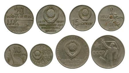 autoridades: cincuenta a�os las autoridades sovi�ticas, kopeks, URSS, 1967 Foto de archivo