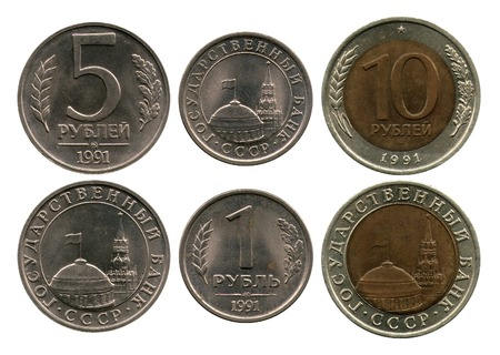 roubles: one, five, ten roubles, USSR, 1991 Stock Photo