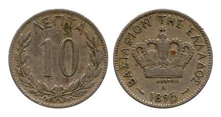 numismatics: ten leptas, Kindom Greece, 1895