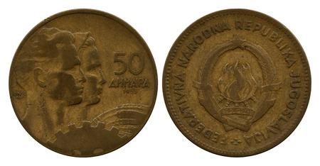 yugoslavia: fifty dinar, Federative Public Republic Yugoslavia, 1955 Stock Photo