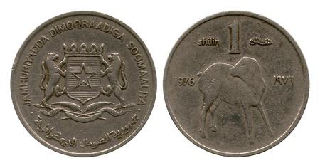 somalia: one shilin, Somalia, 1976