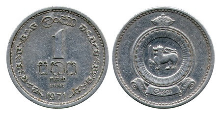 ceylon: one cent, Ceylon, 1971 Editorial