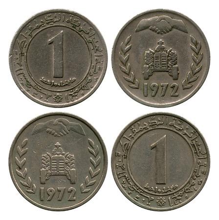 dinar: one dinar, Algeria, 1971