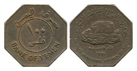 one hundred fils, Reoples Democratic Republic Yemen, 1981 photo
