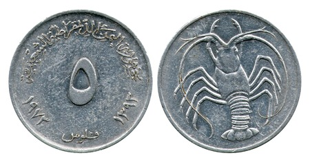 five fils, Yemen, 1973 photo