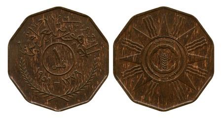 iraq money: ten fils, Iraq, 1959