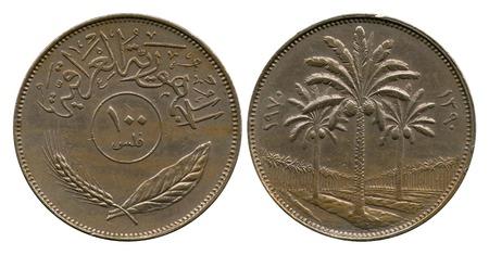 iraq money: one hundred fils, Iraq, 1970