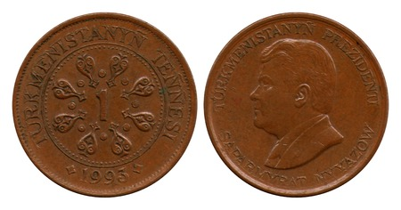 Saparmurat tennesi 1993 1 молдавский лей