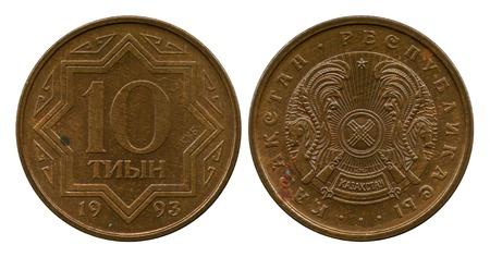 tyn: ten tyn, Republic Kazakstan, 1993 Stock Photo
