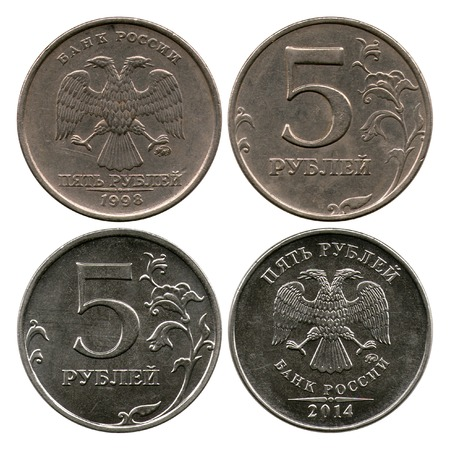 roubles: five roubles, Russia, Moscow mint courtyard, 1998-2014 Stock Photo