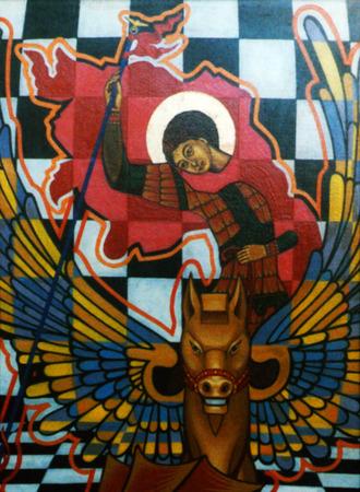 prodigio: prodigio Georgiya al di fuori di Zmiya