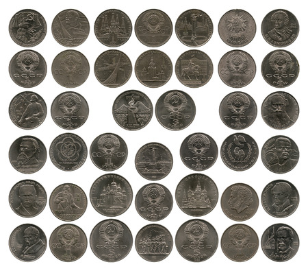 memorable: Memorable and jubilee coins of the Soviet Union