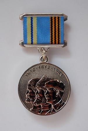 militia: medal \\\In memory about public militia\\\