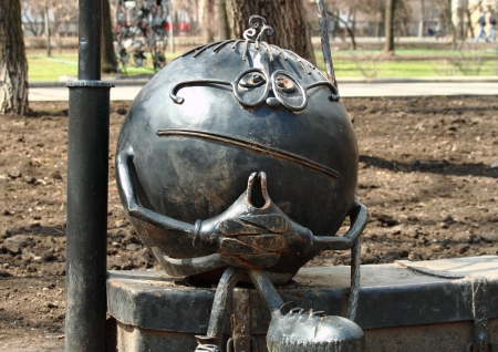 The forged sculpture is in the city park of Donetsk