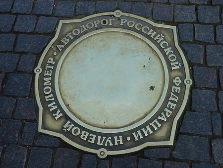 bas relief: Reference point of distances of highways across the Russian Federation