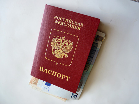 quotations: In holiday - to have a rest, The Russian passport for the international trips