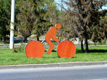 Installation Sport, cyclist photo