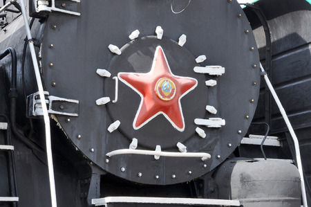 chamber of the engine: Star on the locomotive