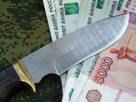 carbonaceous: Knife hunting tourist Damask blade of the Russian production