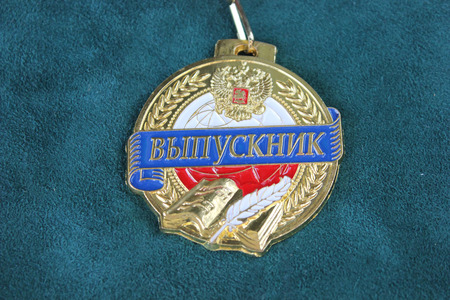 secondary education: souvenir medallion Graduate for the pupils who graduated from average general education educational institution in the Russian Federation Stock Photo