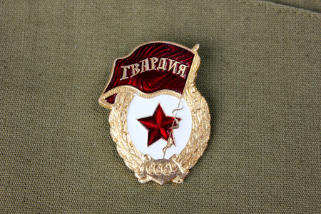 The distinctive army sign \Guard\ in the Soviet army, the USSR