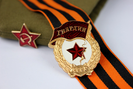 plating: The distinctive army sign \\\Guard\\\ in the Soviet army, the USSR