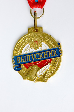 educational institution: souvenir medallion \Graduate\ for the pupils who graduated from average general education educational institution in the Russian Federation Editorial