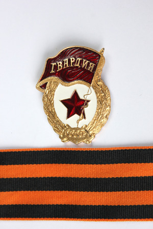 distinctive: The distinctive army sign \Guard\ in the Soviet army, the USSR