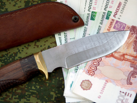 chrome molybdenum: Knife hunting tourist Damask blade of the Russian production