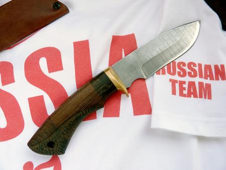 chrome vanadium: Knife hunting tourist Damask blade of the Russian production