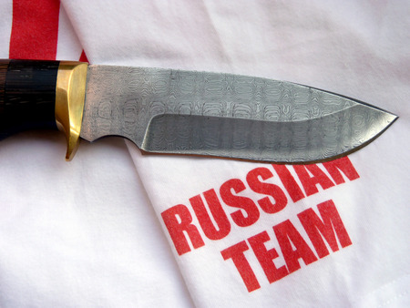 Knife hunting tourist Damask blade of the Russian production