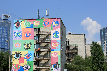 budgetary: Small-family budgetary houses painted with cheerful pictures in the city of Volgograd
