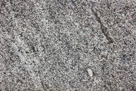 sidewalk sale: Monolith surface from the gray natural processed granite Stock Photo