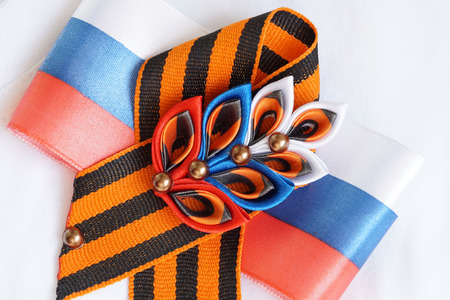 however: Festive brooch with a St.Georges Ribbon on a Victory Day Stock Photo